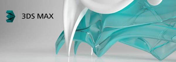 Veja Logo do 3ds Max 2014